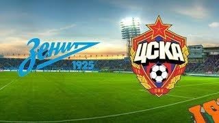 FIFA 19 ЦСКА- Зенит 11.11.2018
