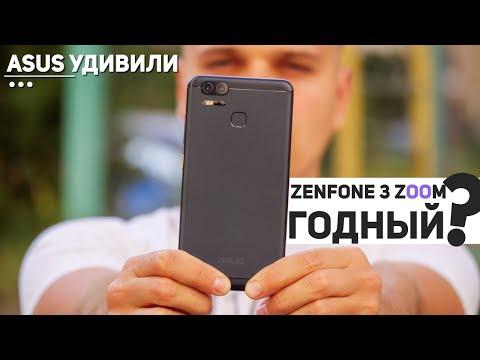 ASUS все-таки Удивили. Zenfone 3 Zoom МОЖЕТ!