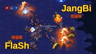 Will the starcraft God have any weak point? (spanish) - Starcraft remastered