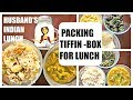 Husband's lunch box ideas indian   Lunches to go   South Indian Lunch box recipes