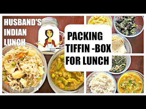 Husband's Lunch Box Ideas Indian | Lunches To Go  | South Indian Lunch Box Recipes
