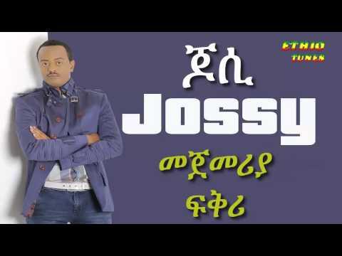 Yosef Gebre Jossy   Mejemeria Fekri መጀመሪያ ፍቅሪ New Hot Ethiopian Tigrigna Music 2014   YouTube