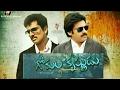 Gokula Krishnudu Power Star First Look | #Pspk25 Movie | Trivikram | Pawan Kalyan