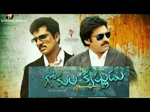 Gokula Krishnudu Power Star First Look | #Pspk25 Movie | Trivikram | Pawan Kalyan