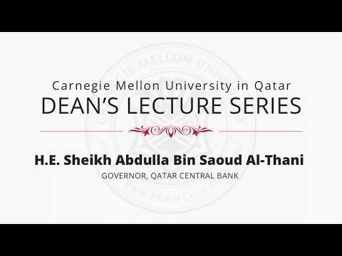DEAN'S LECTURE SERIES: QATAR CENTRAL BANK