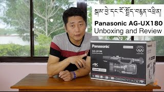 Panasonic AG-UX180 4K Camcorder Unboxing : Full Review