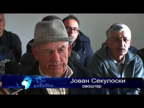 ТВМ Дневник 01 03 2017