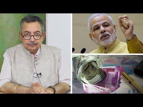 Jan Gan Man Ki Baat, Episode 221: Modis Missed Opportunity and Bad Loans