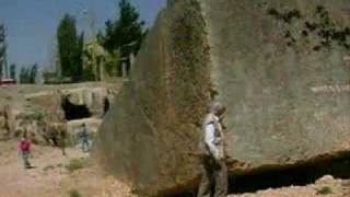 evidence for giants nephilim rephaim anunnaki part 1