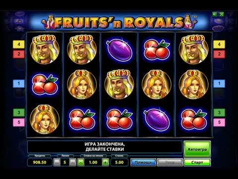 Игровой автомат FRUITS AND ROYALS играть бесплатно и без регистрации онлайн