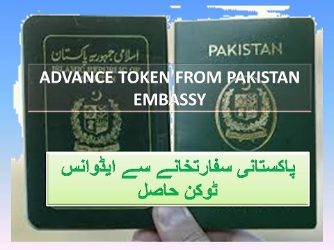how to get advance token online from pakistan embassy riyadh