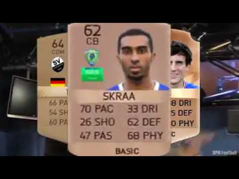 Man's not hot ... FIFA PLAYERS big shaq