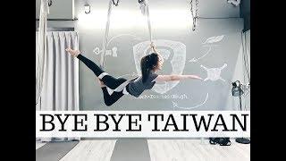 VLOG: BYE BYE TAIWAN! | 台灣掰掰