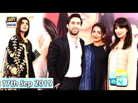 "Good Morning Pakistan - Drama Serial ""Bewafa"" Cast Special - 17th September 2019 - ARY Digital Show"