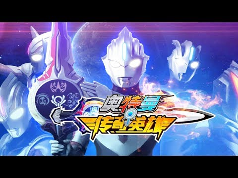 Game Android Offline Ultraman Orb Link + Cara Install - 동영상