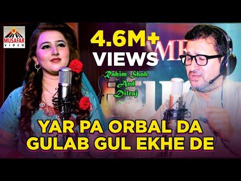 Rahim Shah and Dilraj Pashto New Film Song MUJRIM - Yar Pa Orbal Da Gulab Gul Ekhe De - Film-MUJRIM