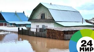 Паводок захватывает новые территории Восточного Казахстана - МИР 24