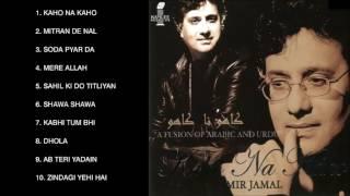KAHO NA KAHO - AMIR JAMAL - FULL SONGS JUKEBOX