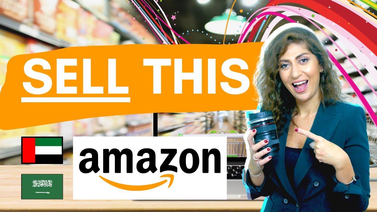 How to sell on Amazon 2020 🌍 Amazon UAE & KSA - FBA & Dropshipping    Selling on Amazon.ae