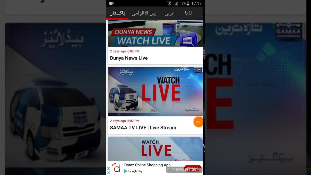 Mjunoon Dawn News