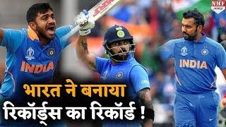India-pakistan मैच के साथ ही Pak पर India ने जीत के कई परचम लहराए !