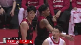 アルバルク東京vs千葉ジェッツ|B.LEAGUE第28節GAME1Highlights|04.15.2017 プロバスケ (Bリーグ)