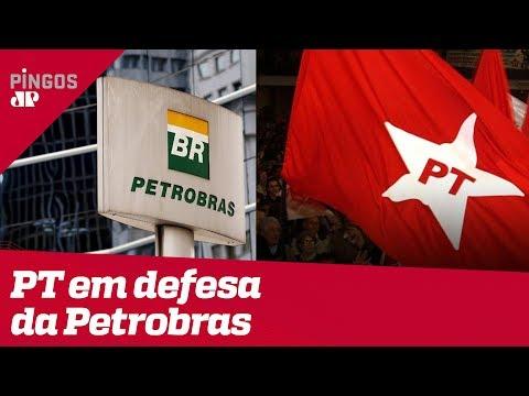 Hipocrisia: PT organiza ato pró-Petrobras