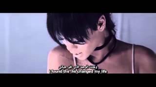 rihanna - what now مترجمة + lyrics