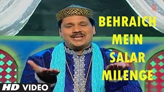 Official : Behraich Mein Salar Milenge Full (HD) Song | T-Series Islamic Music | Taslim Aarif