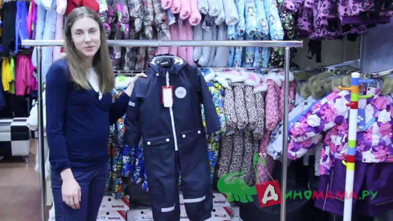 Lassie by reima: низкие цены на товары для детей в каталоге kinderly. Ru ➥ купить одежду лесси в москве в интернет-магазине «киндерли»!. ☎ 8 (800) 333-15-77.