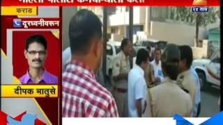 Repeat youtube video Karad Sheakar charegoankar fighting with ladies police new