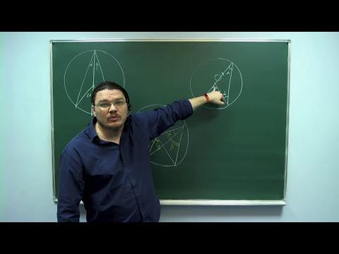 Подготовка к ЕГЭ по математике. Окружность (задания 6 и 16). 10 класс