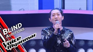 Judson Fish - မင္းမရွိရင္မျဖစ္လို႔ (El Naung) | Blind Audition - The Voice Myanmar 2019