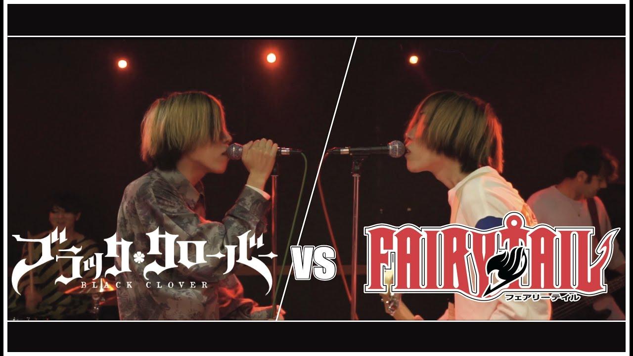 Download BLACK CLOVER vs FAIRY TAIL MASHUP!!
