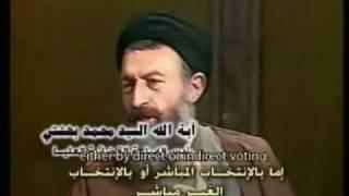 Ayatollah Dr. Beheshti on Islamic government