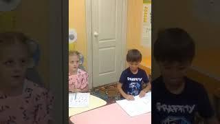 Азбука - знакомство со звуками и буквами