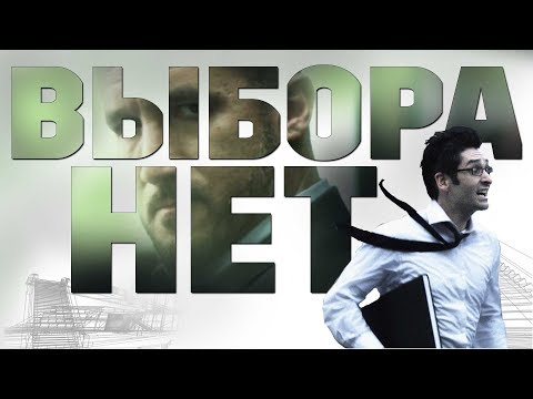 Выбора нет HD 2008 (Триллер) / Selfless HD