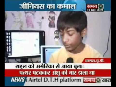 Agra Kid Gets Apple Invitation To Visit America