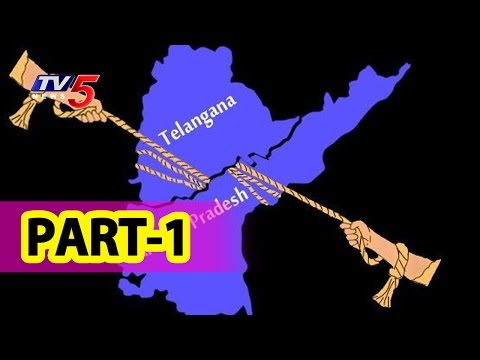 What is the Situation of Andhra Pradesh after Bifurcation? | News Scan #1 | TV5 News