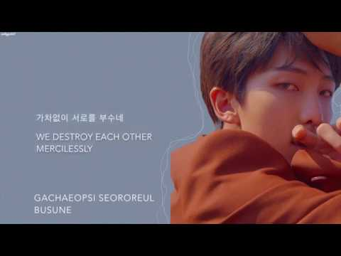BTS (방탄소년단) - 'Outro: Tear' [Han|Rom|Eng lyrics]
