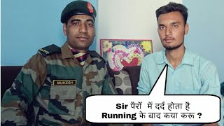 Shin pain पर बोले Indianर Army soldier How to remove leg pain after workout running cure in hindi