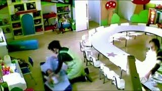 Cuatro años de cárcel por maltratar a sus alumnos de guardería