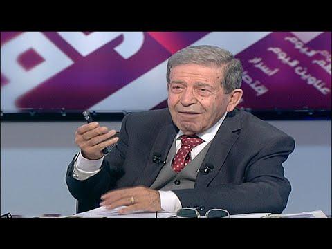 Beirut Al Yawm - 22/04/2021 - د. نبيل خليفة