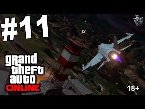 GTA Online [Угоняем истребки или бесчинство на военной базе] #11   Grand Theft Auto V Online