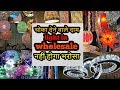 Wholesale Lights  Market, Cheapest Lighting, Decoration Items, Electronic Market | urban hill