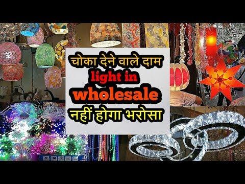 Wholesale LightsMarket, Cheapest Lighting, Decoration Items, Electronic Market | urban hill