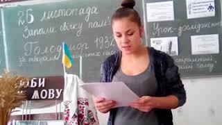 Урок-дослідження з української літератури