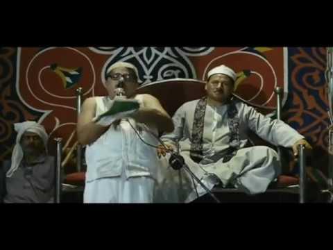 تصحيح رمضان لكراسات الطلاب فيلم رمضان مبروك ابو العلمين حمودة Youtube