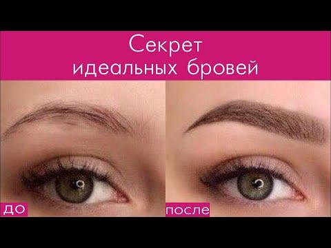 Перманентный макияж бровей❤️ Напыление бровей❤️ Пудровые брови❤️