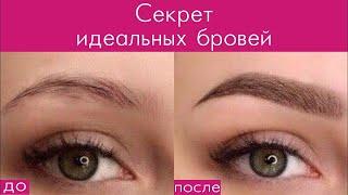 Перманентный макияж бровей Напыление бровей Пудровые брови
